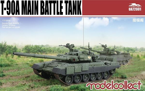 Picture of T-90A Main Battle Tank (welded turret)