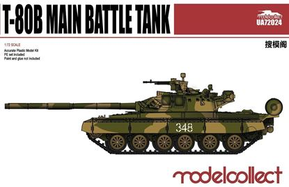 Picture of T-80B Main Battle Tank