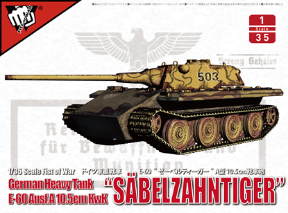 "Picture of German Heavy tank ""Sabelzahntiger"" E-60 Ausf.A 10.5cm Kwk"